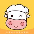 奶牛家官网版APP下载 v1.48