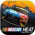 热力纳斯卡游戏官网手机版(NASCAR Heat Mobile) v1.1.3