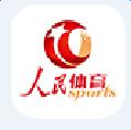 人民体育app手机版 v1.0.0