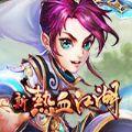 新热血江湖手游官方网站下载 v1.0