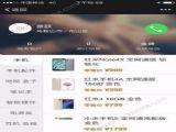 小米小店内测申请app手机版官网下载 v1.0