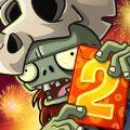 植物大战僵尸2高清版2.0.1破解版无限钻石内购版 v2.3.9