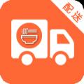 甘谷商城快递端app下载手机版 v0.0.13