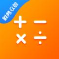 阳光财务众包平台官网网址登陆软件下载app v1.0.3