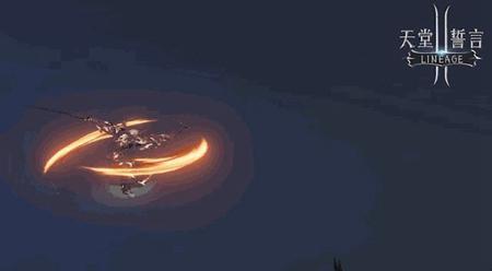 天堂2誓言黑暗精灵斗士转职推荐 席琳骑士及剑刃舞者职业属性详解[多图]