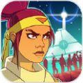 前往地球游戏安卓中文版(Ticket to Earth) v1.0.5