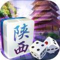 大雁陕西麻将游戏手机版 v1.0.14