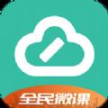 写写官网版app下载 v2.6.9