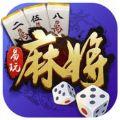 易玩麻将游戏手机版下载 v1.0