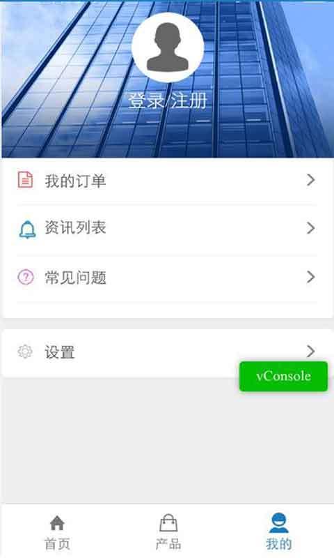贷贷侠app图2