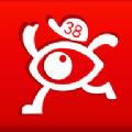 38慧眼官方平台下载app客户端 v1.2.13