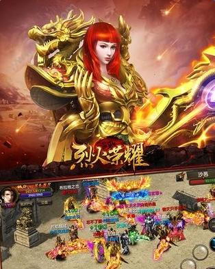 烈火荣耀SF怎么升级快?最快升级技巧守卫龙城打法攻略[图]