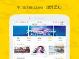 情咖电台官网版app下载 v1.9.4