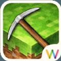 多玩我的世界盒子iOS越狱版下载 v11.0.9