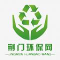 荆门环保网app下载手机版 v5.0.0