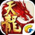腾讯天龙八部手游官网ios版 v1.1.0