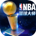NBA篮球大师九游版最新版 v1.0