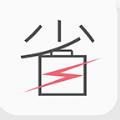 省电宝app软件手机版下载安装 v4.1.2