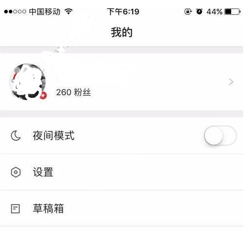 微博国际版怎么设置中文?微博国际版设置中文语言方法[图]