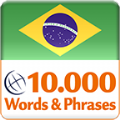 免费学习葡萄牙语单词和词手机验证领58彩金不限id手机版APP下载 V2.3.10