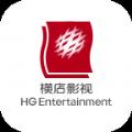横店电影城app官网版下载 v4.8