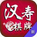 途乐汉寿棋牌安卓下载最新版 v1.1.0
