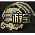 龙之谷掌游宝app官网版 v1.0.0