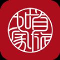 首旅如家酒店集团官网app下载 V6.0