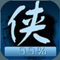 武侠无限金币内购破解版 v1.0