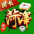 新乐菏泽麻将手游官网正式版 v1.0.0