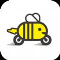 蜜蜂出行电动单车app