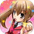 萌子导航官网手机版app v1.6