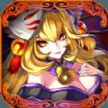天赐五芒星战记官方下载手机游戏(非正常西游) v1.0