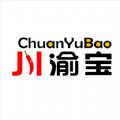 川渝宝app软件下载手机版 v1.0.0