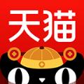 2017天猫女王节优惠活动助手app v5.28.1