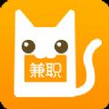 兼职猫求职端官网手机app下载 v3.7.3