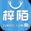 梓陌商城app下载手机版 v1.0.0