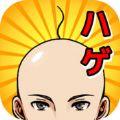 直到秃子长好头发为止汉化安卓最新版 v1.0.1