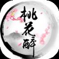桃花醉手游官方唯一正式版 v1.0