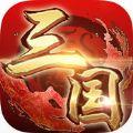烽火十三州官方手机版游戏下载 v1.0