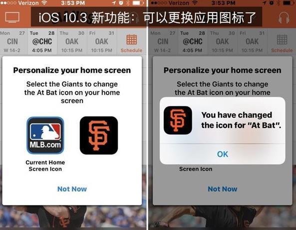 iOS10.3怎么换应用图标?iOS10.3正式版应用图标更换方法[图]