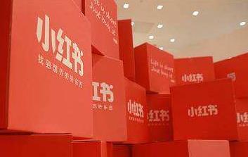 小红书买东西要交税吗?小红书买东西能报销关税吗[图]