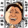 暴走武林安卓游戏官方网站版 v1.0