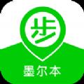 步步墨尔本官网app v0.7
