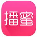 播蜜直播app