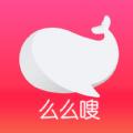 么么嗖海商城官网版app下载 v4.98