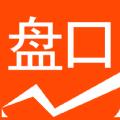 盘口大师手机版APP下载 V1.5.02