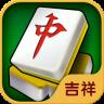 吉祥吉林麻将手机游戏官网正式版 v2.8.4