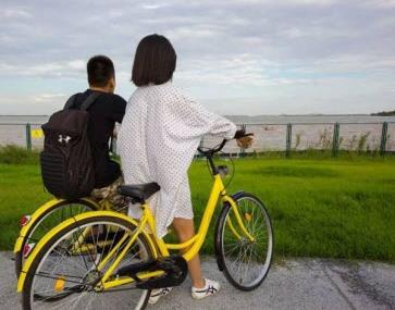 共享单车余额怎么退?共享单车余额退款方法介绍[图]