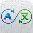 一铭翻译云手机版APP下载 V1.1.2